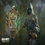 Call of Duty Battle Pass